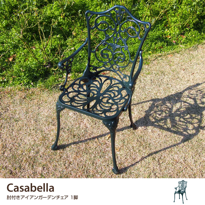 Casabella Arm Chair