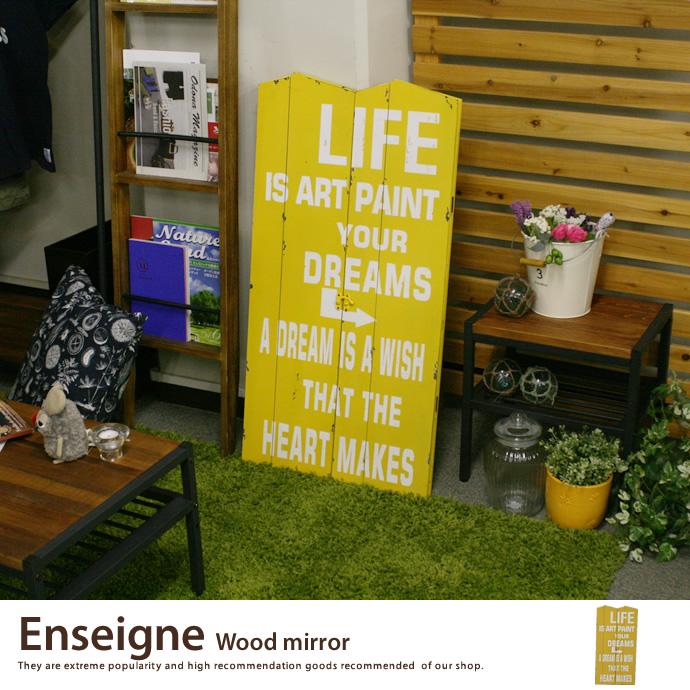 【ミラー】ミラー 鏡 姿見 柄 木製 飛散防止 ポップ 可愛い おしゃれ シンプル 北欧 カフェ