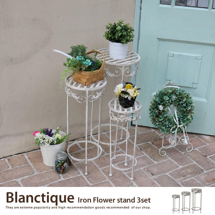 Blanctique Iron Flower stand 3set