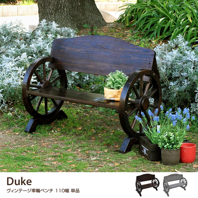Duke Wheel Bench 110