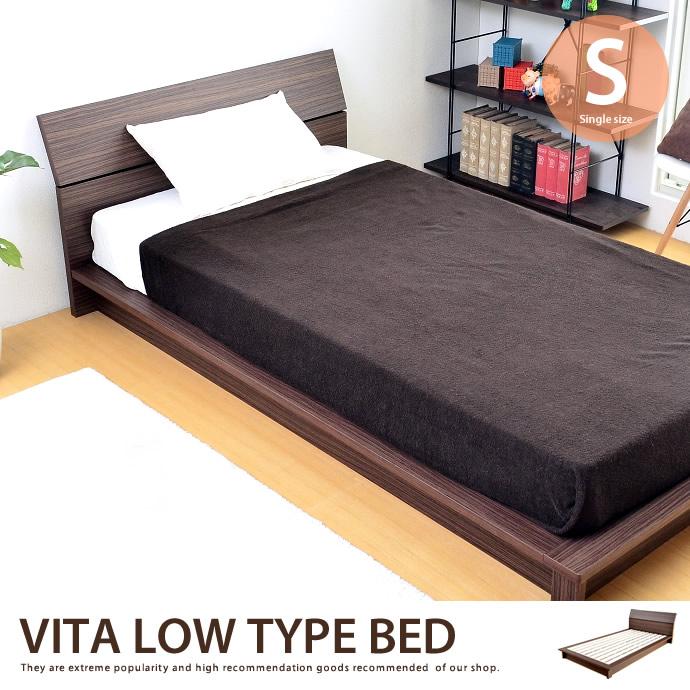 ... ベッド|ソファー・ベッド激安