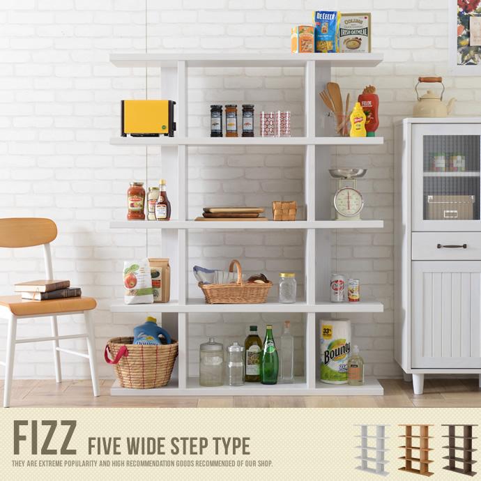 Fizz〔フィズ〕5段ワイドタイプ