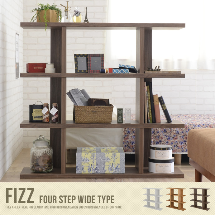 Fizz〔フィズ〕4段ワイドタイプ