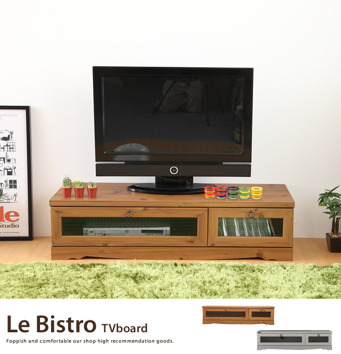 LE BISTRO アンティークローボード