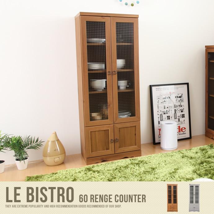 LE BISTRO アンティーク食器棚150