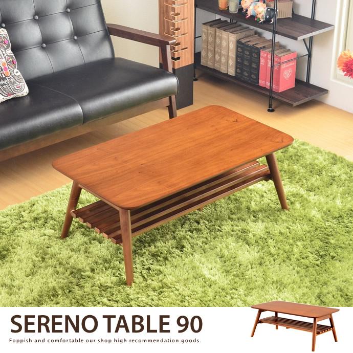 送料無料!【木製テーブル】SERENO テーブル 90テーブル 幅90 ローテーブル 完成品 折りたたみ式 木製テーブル ダークブラウン