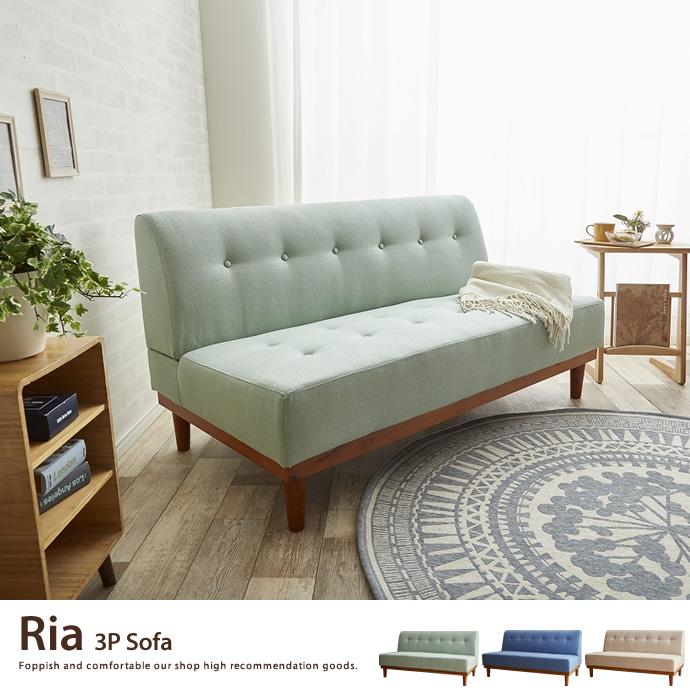 送料無料!【3人掛けソファー】Ria 3P sofaおしゃれ 北欧 ソファ 3人掛け クッション ロー 木 脚 布 ファミリー 世帯 3P 3人掛けソファー グリーン、ベージュ、ブルー