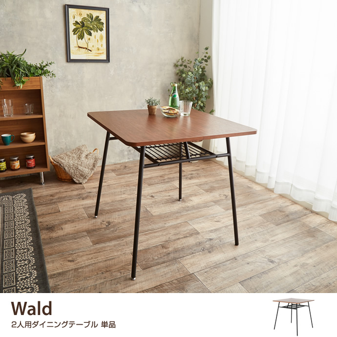 Wald Dining Table 75