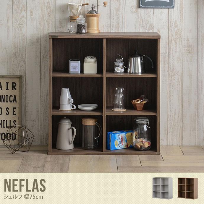 【幅75cm】使い方色々!木製シェルフ/色・タイプ:ホワイト&ブラウン 【幅75cm】Neflas シェルフ