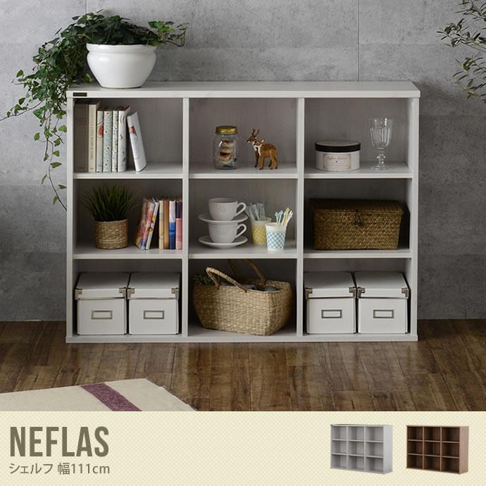 【幅111cm】使い方色々!木製シェルフ/色・タイプ:ホワイト&ブラウン 【幅111cm】Neflas シェルフ