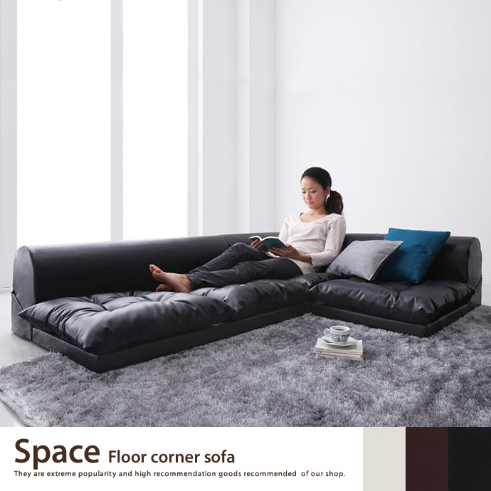 Space Floor corner sofa