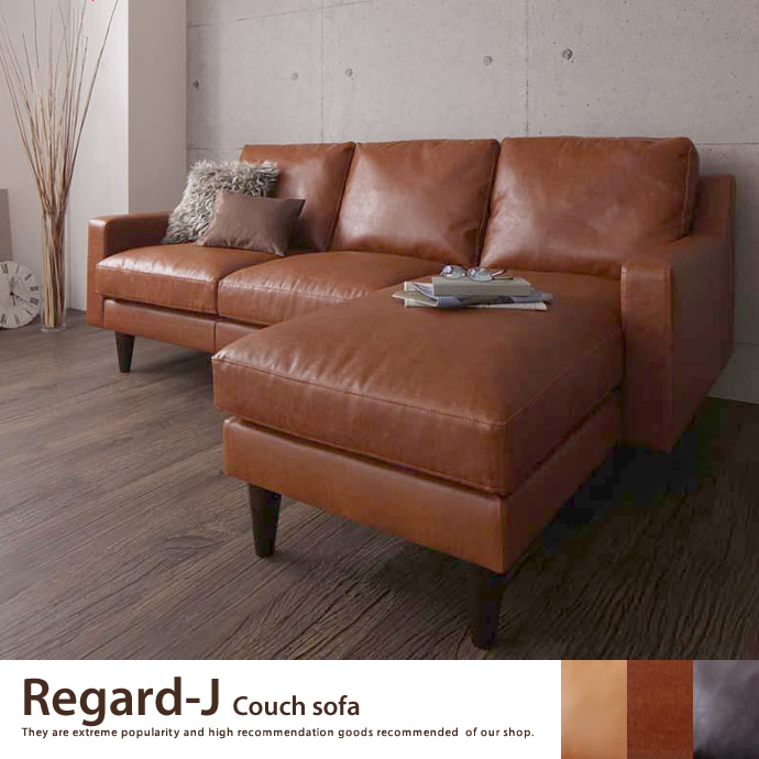 Regard-J Couch sofa