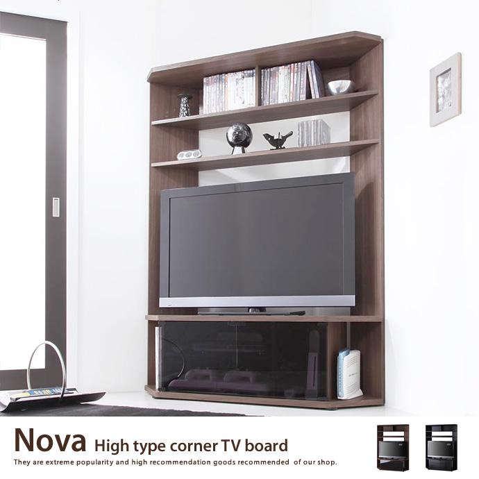 送料無料!【テレビ台】Nova High type corner TV boardNova テレビ台 テレビボード コーナー コーナーテレビ台 薄型 ハイタイプ収納付 テレビ台 ブラック、ブラウン
