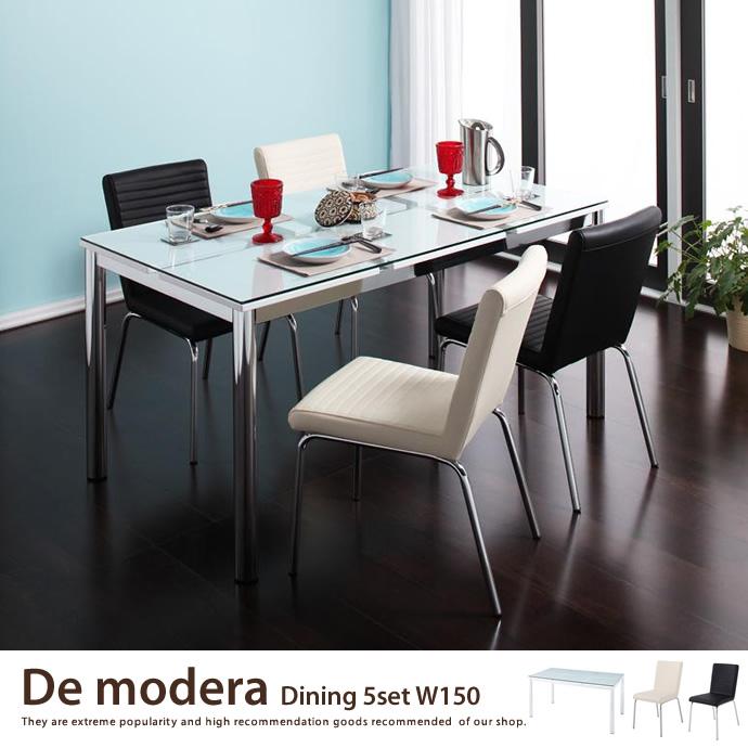 送料無料!【De modera Dining 5set(テーブル幅150cm).De modera Dining 5set(テーブル幅150cm) ダイニングセット ダイニング 幅150cm ダイニングセット オフホワイト、ミックス、ブラック