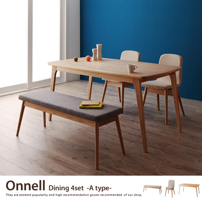 Onnell Dining 4set(Aタイプ)