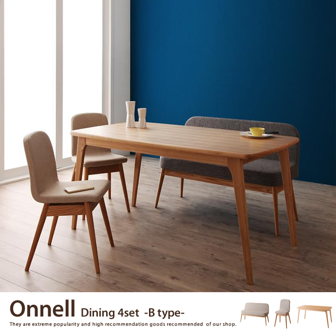 Onnell Dining 4set(Bタイプ)