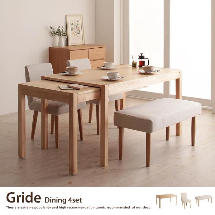 送料無料!【Gride Dining 4set(ベンチタイプ).Gride Dining 4set(ベンチタイプ) ダイニングセット ダイニング シンプル ダイニングセット BR×ベンチ:BR×チェア:IV、NA×ベンチ:チェア:BR、NA×ベンチ:チェア:IV、NA×ベンチ:IV×チェア:BR、NA×ベンチ:BR×チェア:IV、BR×ベンチ:チェア:BR、BR×ベンチ:IV×チェア:BR、BR×ベンチ:チェア:IV