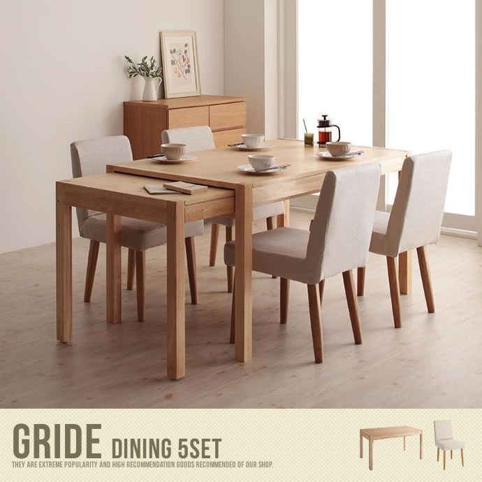 Gride Dining 5set