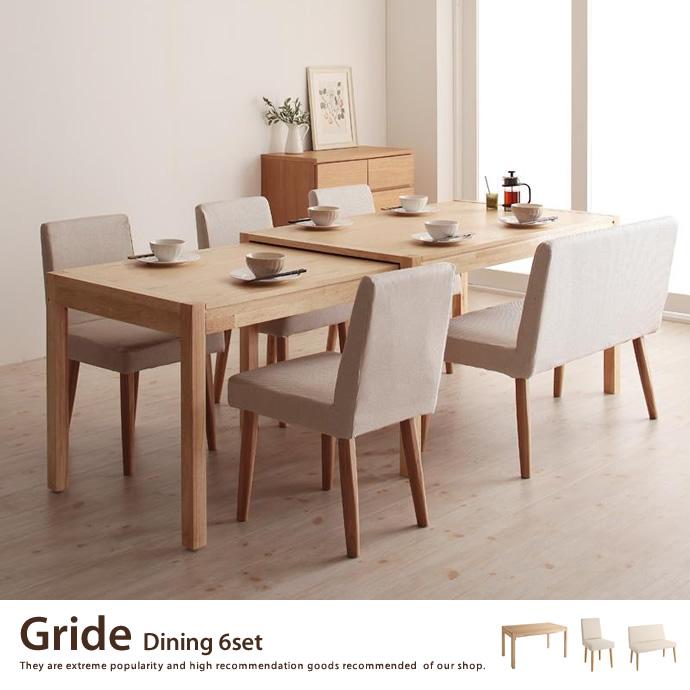 送料無料!【Gride Dining 6set(ソファベンチタイプ).Gride Dining 6set(ソファベンチタイプ) ダイニングセット ダイニング シンプル ダイニングセット NA×ソファベンチ:チェア:BR、NA×ソファベンチ:チェア:IV、NA×ソファベンチ:IV×チェア:BR、NA×ソファベンチ:BR×チェア:IV、BR×ソファベンチ:BR×チェア:IV、BR×ソファベンチ:チェア:BR、BR×ソファベンチ:チェア:IV、BR×ソファベンチ:IV×チェア:BR