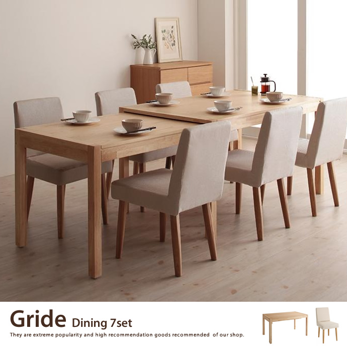 Gride Dining 7set