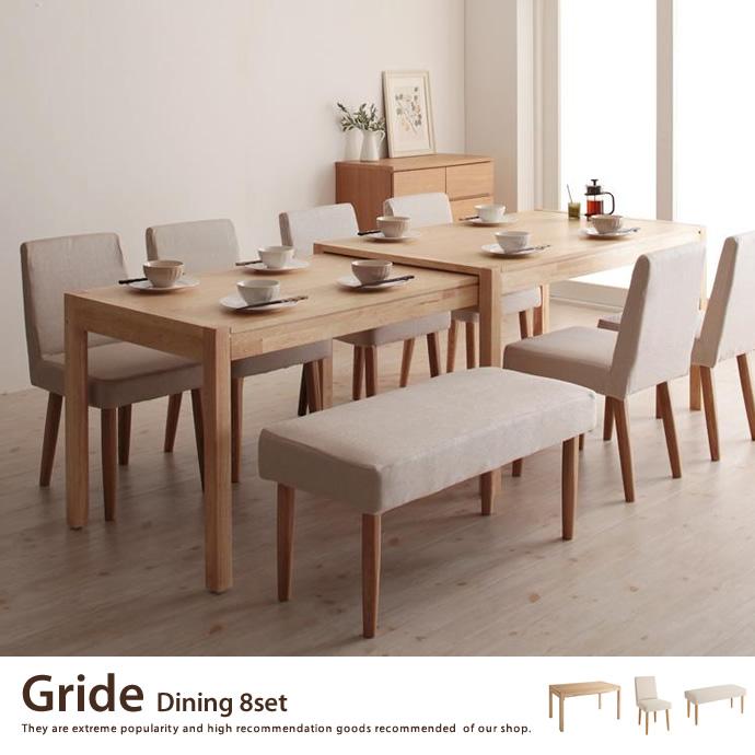 送料無料!【Gride Dining 8set(ベンチタイプ).Gride Dining 8set(ベンチタイプ) ダイニングセット ダイニング シンプル ダイニングセット BR×ベンチ:チェア:IV、NA×ベンチ:IV×チェア:BR、NA×ベンチ:BR×チェア:IV、BR×ベンチ:チェア:BR、BR×ベンチ:IV×チェア:BR、NA×ベンチ:チェア:BR、BR×ベンチ:BR×チェア:IV、NA×ベンチ:チェア:IV