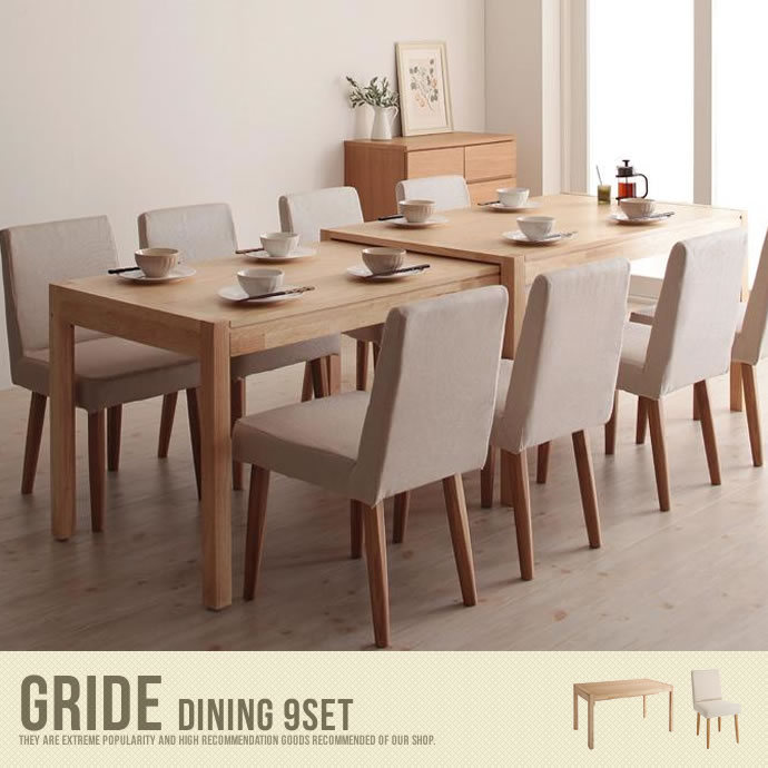Gride Dining 9set