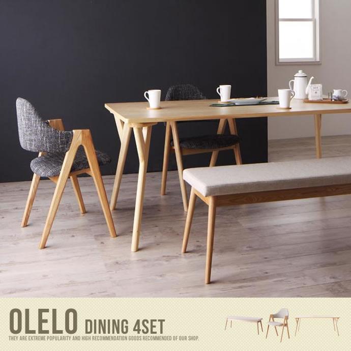 OLELO Dining 4set