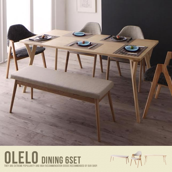 OLELO Dining 6set