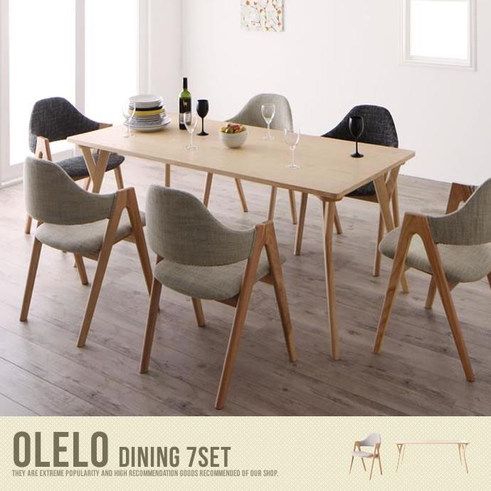 OLELO Dining 7set