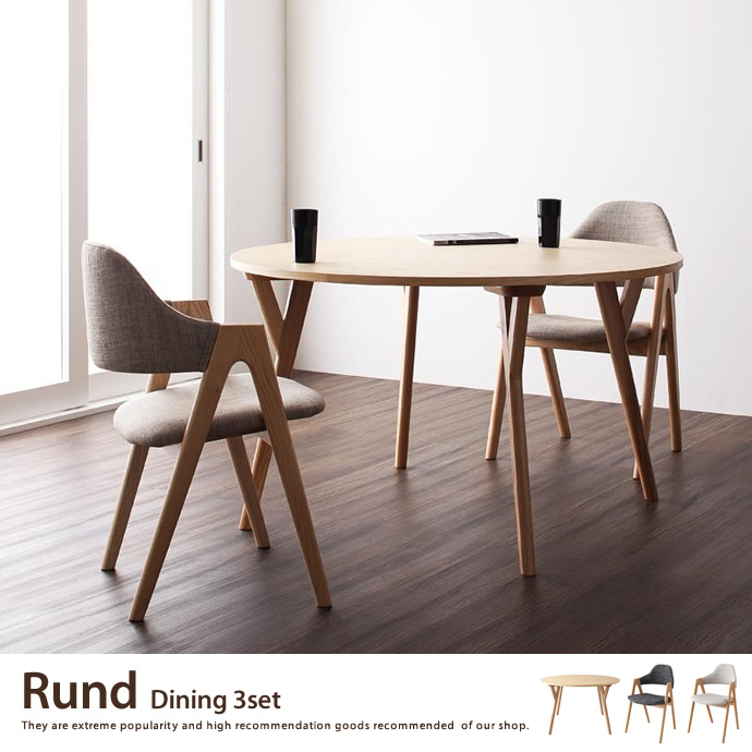 Rund Dining 3set