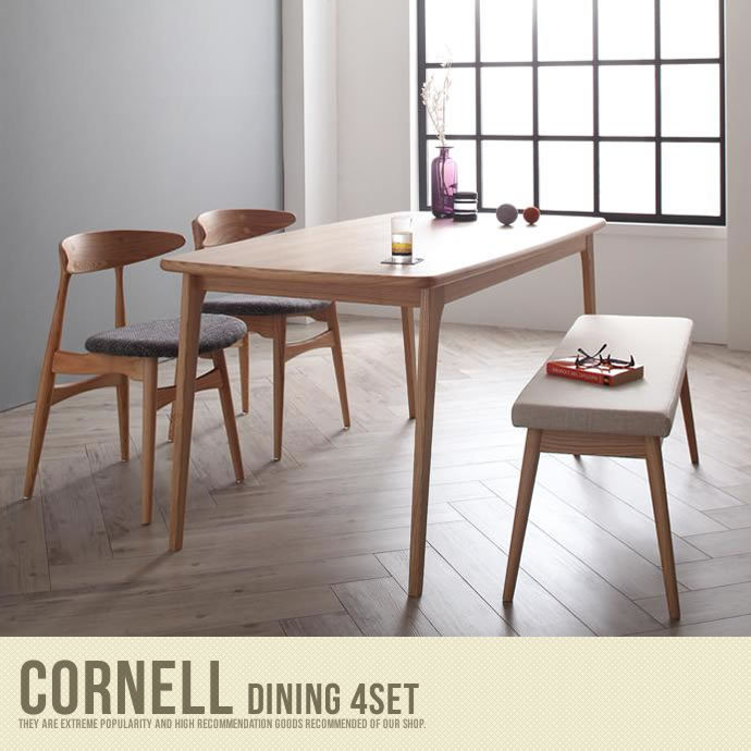 Cornell Dining 4set