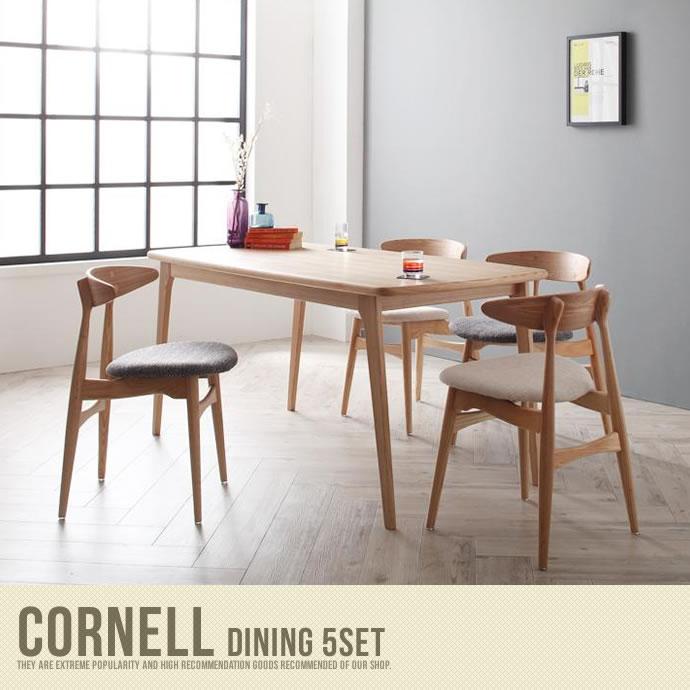 Cornell Dining 5set