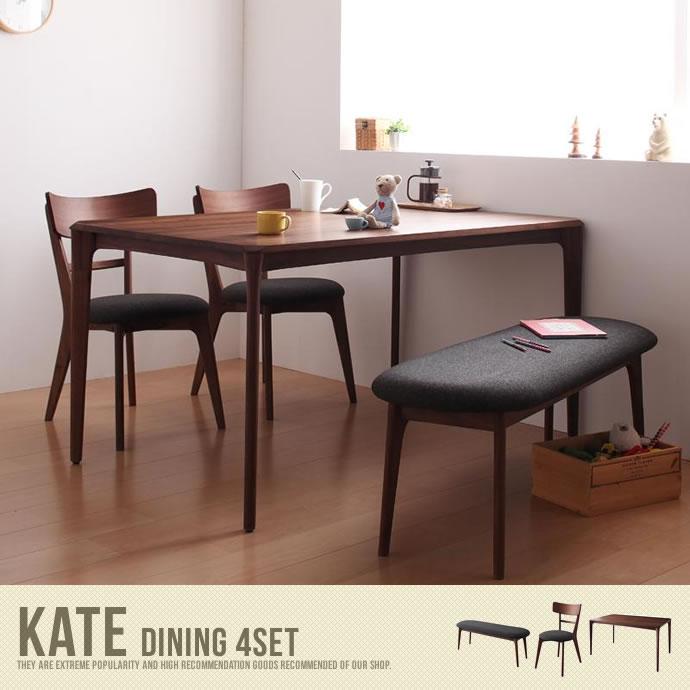 Kate Dining 4set