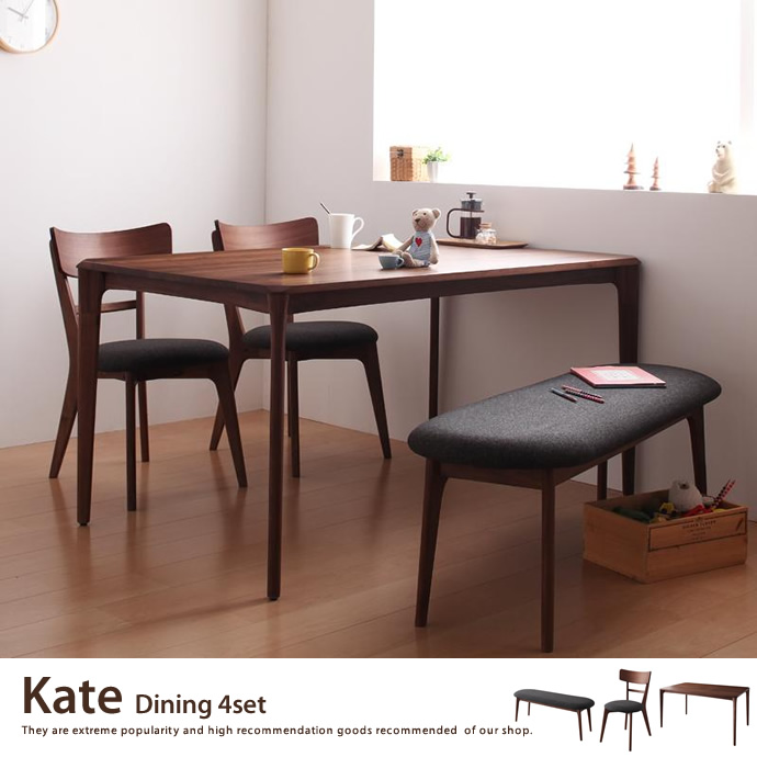 Kate Dining 4set