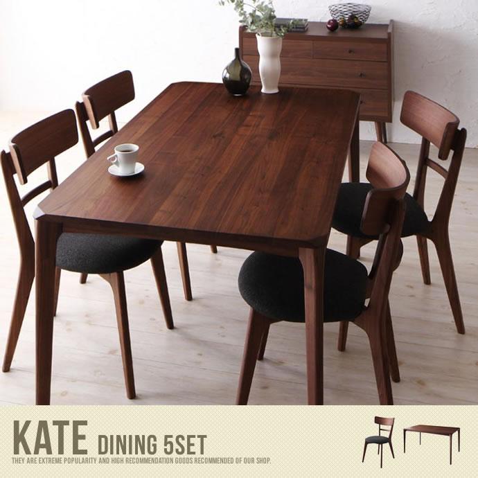 Kate Dining 5set