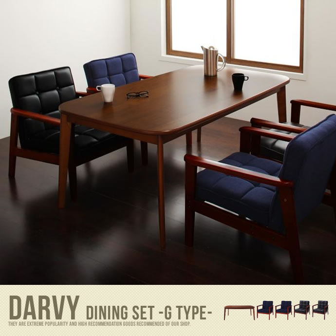 DARVY Dining 5set(Gタイプ)