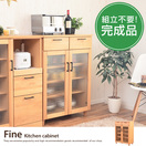 ����ê Fine Kitchen cabinet ���å��󥭥�ӥͥå�