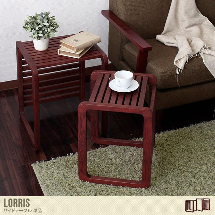 シンプルフォルムの機能性バツグンのサイドテーブル/色・タイプ:ブラウン Lorris サイドテーブル 単品