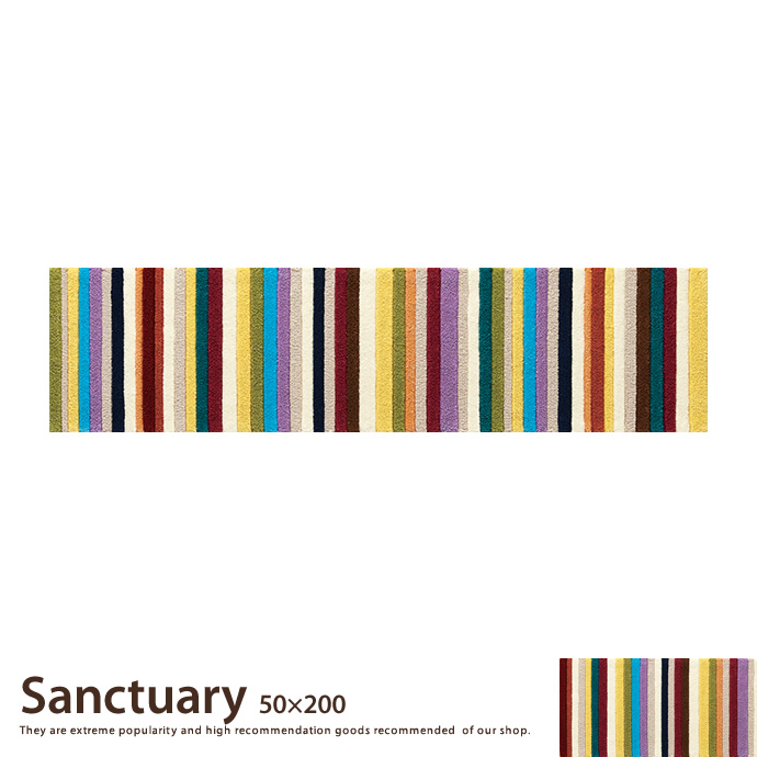 【Sanctuary キッチンマット【50×200】.【50×200cm】 キッチンマット 台所マット 玄関マット ラグ ラグマット マット 絨毯 Sanctuary 玄関・キッチンマット