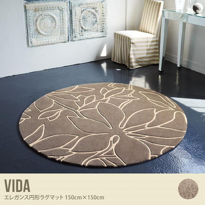 【150cm×150cm】大きな花柄のエレガントなラグマット/色・タイプ:グレージュ Vida エレガンス円形ラグマット 150cm×150cm