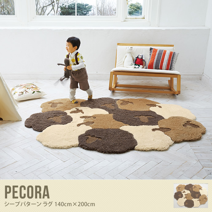 【140cm×200cm】遊び心たっぷりの羊のラグマット/色・タイプ:マルチ Pecora 140×200