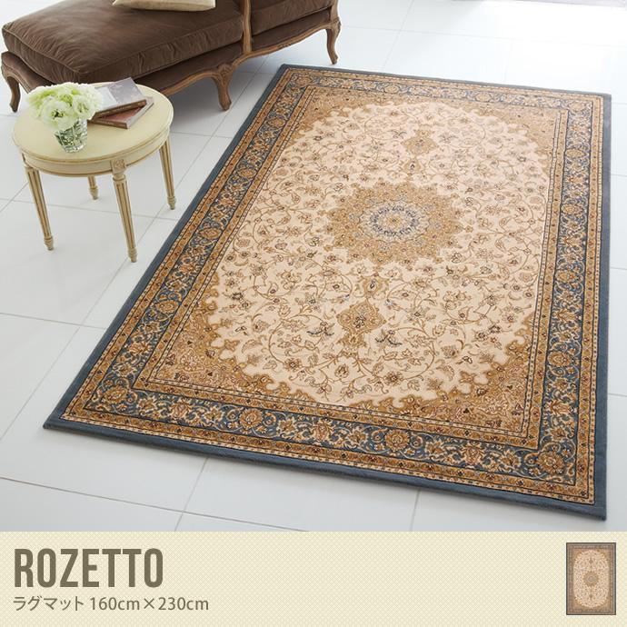 【160cm×230cm】小さな草花が精緻に織り込まれたラグマット/色・タイプ:ブルー Rozetto ラグマット 160cm×230cm