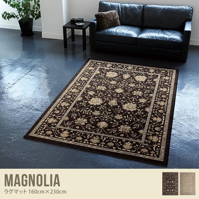 【160cm×230cm】草花パターンのクラシック柄ラグマット/色・タイプ:ダークブラウン&ベージ Magnolia ラグマット 160cm×230cm