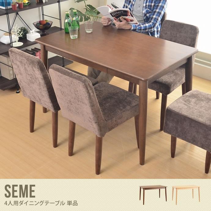 Seme テーブル 115