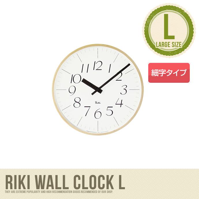 RIKI CLOCK RC WR08-26[電波時計]