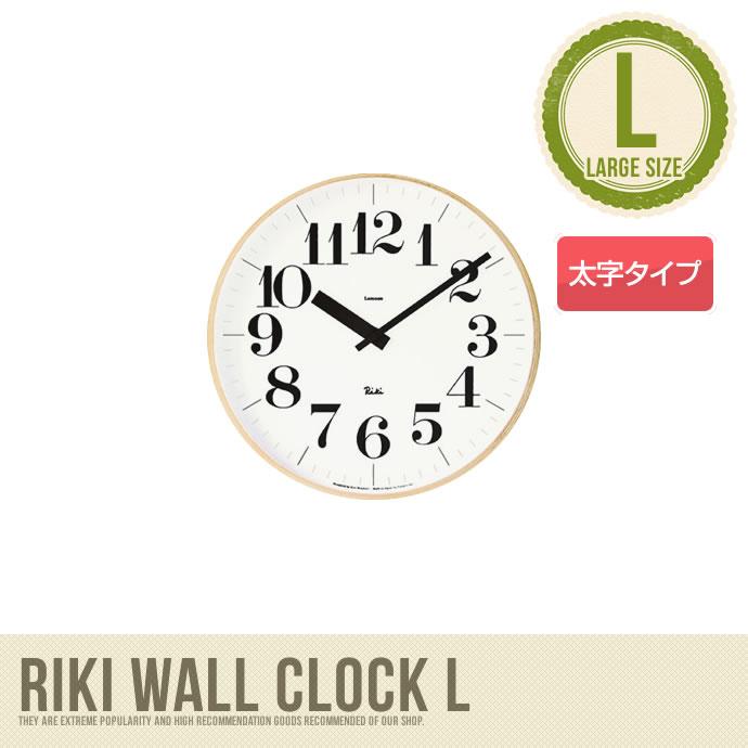RIKI CLOCK RC WR08-27[電波時計]