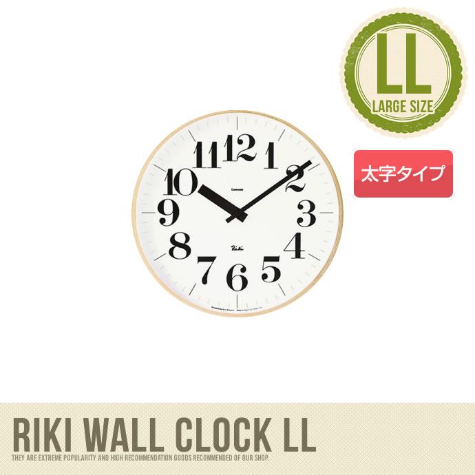 RIKI CLOCK WR LL