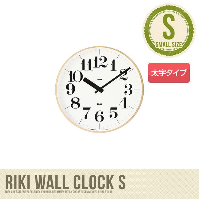 RIKI CLOCK WR S