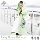 Fashionable Raincoats : Let It Rain! - Squidoo : Welcome to Squidoo