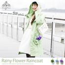 Fashionable Raincoats : Let It Rain! - Squidoo : Welcome to Squidoo